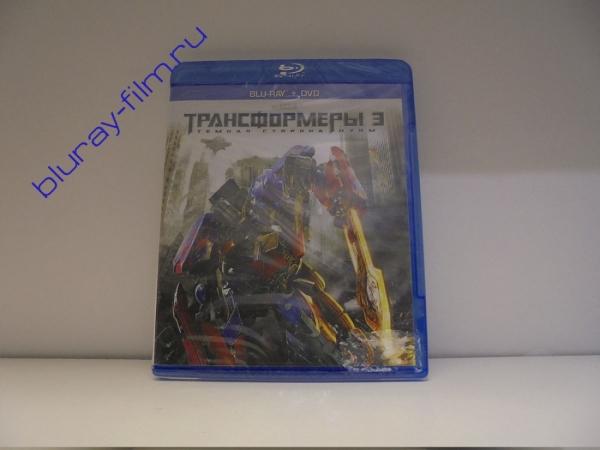 Трансформеры 3: Тёмная сторона Луны (Blu-ray+DVD)