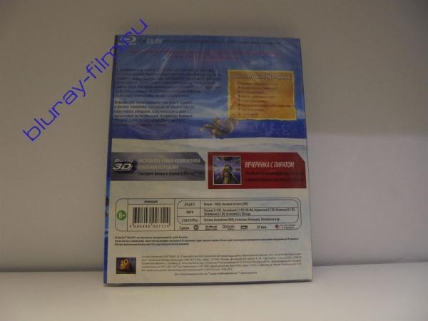 Ледниковый период 4: Континентальный дрейф 3D + Blu-ray 2D