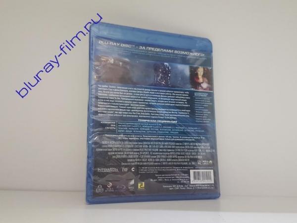 Терминатор 3: Восстание машин (Blu-ray)