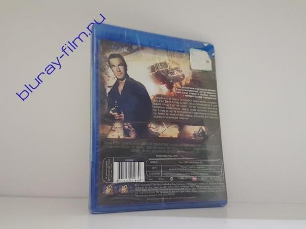 Отмеченный смертью (Blu-ray)