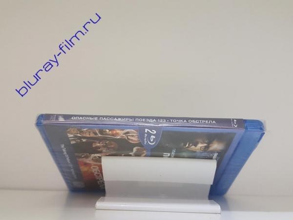 Опасные Пассажиры Поезда 123 / Точка обстрела (2 Blu-ray)