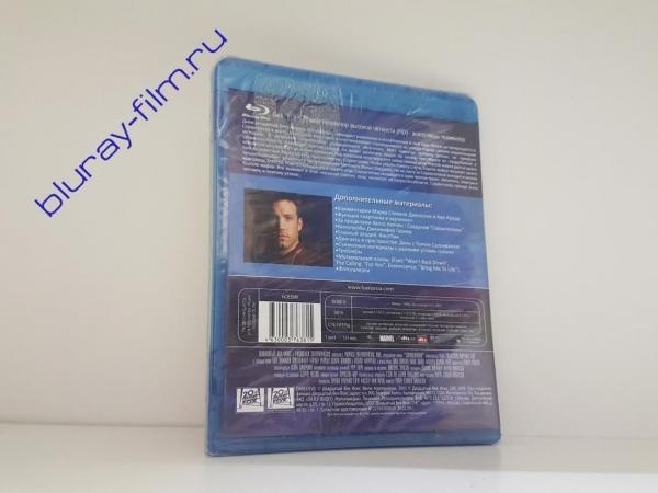 Сорвиголова (Blu-ray)