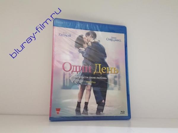 Один день (Blu-ray)
