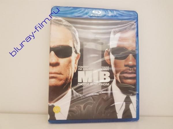 Люди в черном (Blu-ray)