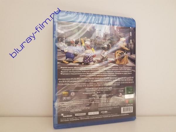 Барашек Шон (Blu-ray)
