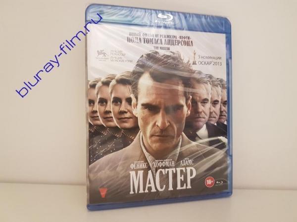Мастер (Blu-ray)