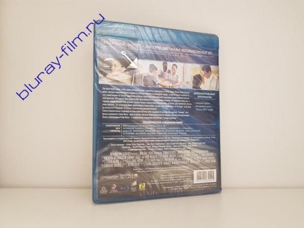 Госпожа горничная (Blu-ray)