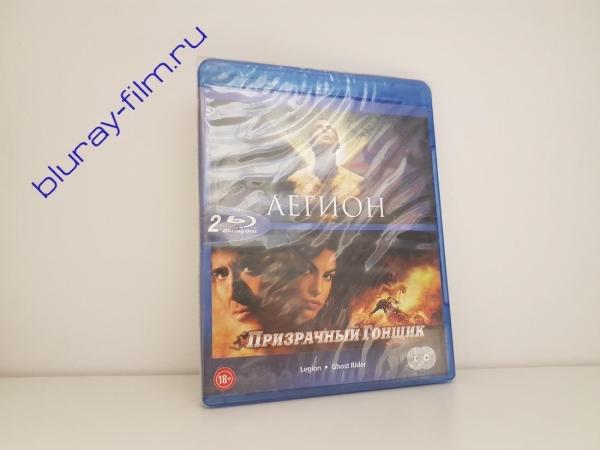 Легион / Призрачный гонщик (2 Blu-ray)