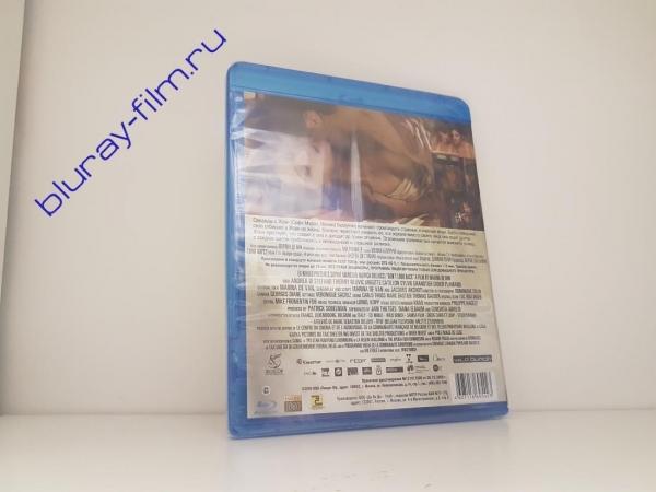 Не оглядывайся (Blu-ray)