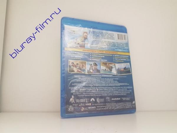 Приключения Тинтина: Тайна Единорога (Blu-ray)