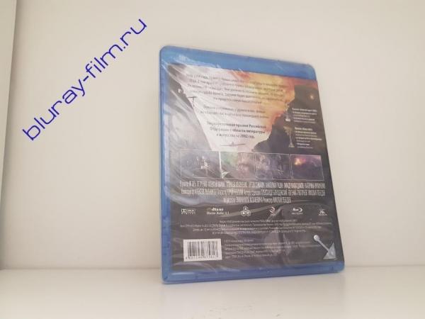 Звезда (Blu-ray)