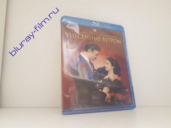 Унесенные ветром (2 Blu-ray)
