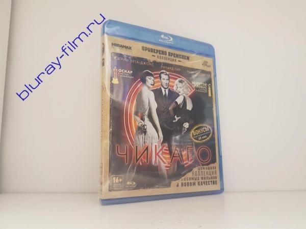 Чикаго (Blu-ray)