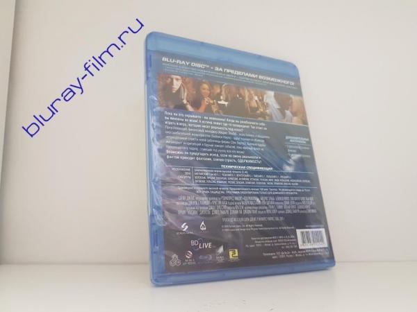 Одержимость (Blu-ray)