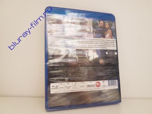 Механик: Воскрешение (Blu-ray)