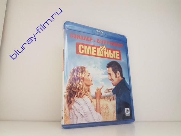 Смешанные (Blu-ray)