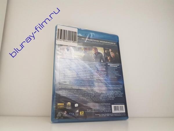 Слоеный торт (Blu-ray)