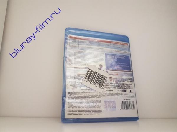 Дневник памяти (Blu-ray)