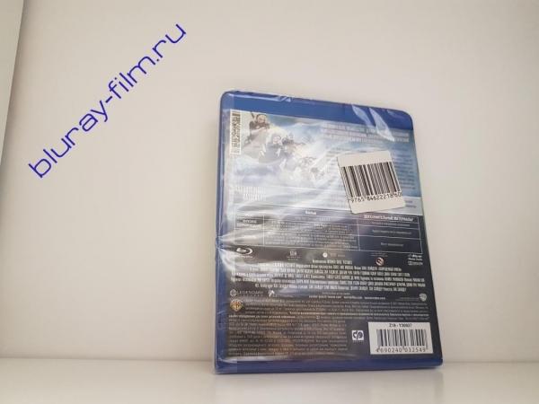 Запрещенный прием (Blu-ray)