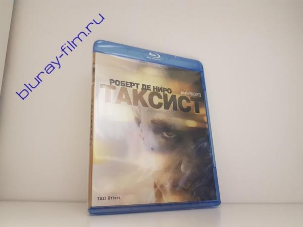 Таксист (Blu-ray)