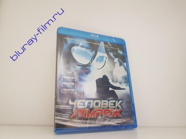 Человек-мираж (Blu-ray)