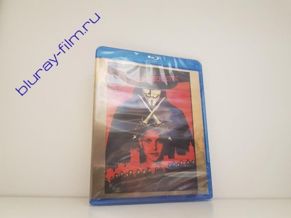V значит Вендетта (Blu-ray)