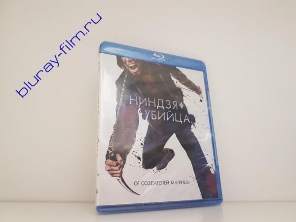 Ниндзя-убийца (Blu-ray)