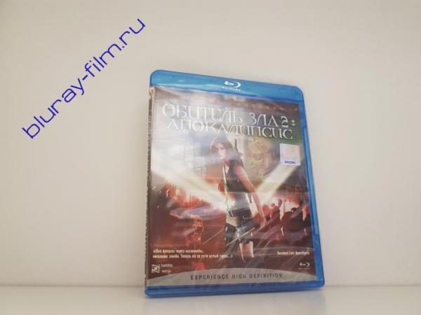 Обитель зла II: Апокалипсис (Blu-ray)