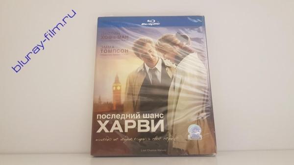Последний шанс Харви (Blu-ray)