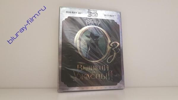Оз: Великий и Ужасный 3D и 2D (2 Blu-ray)