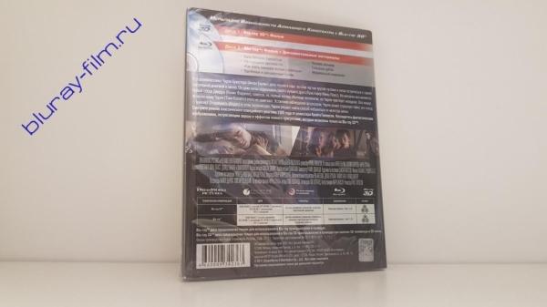 Ночь страха 3D и 2D (2 Blu-ray)
