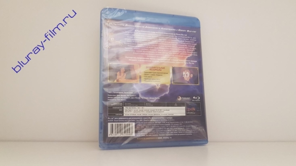 Аладдин (Blu-ray)