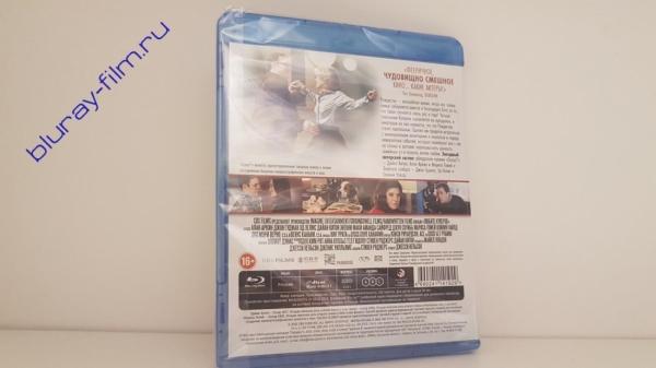 Любите Куперов (Blu-ray)