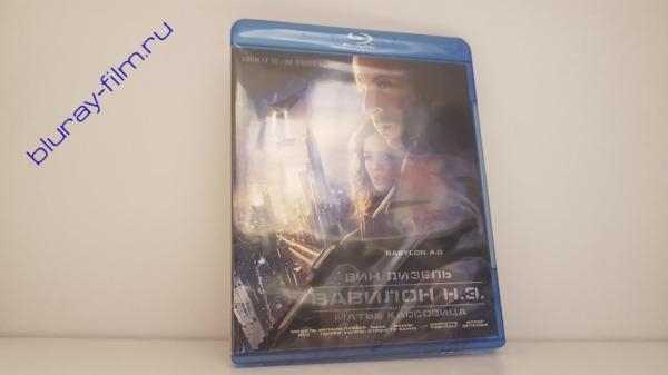 Вавилон Н.Э. (Blu-ray)