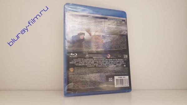 Гарри Поттер и Кубок огня (Blu-ray)