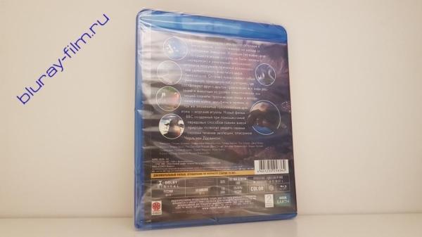 BBC: Галапагосы (Blu-ray)