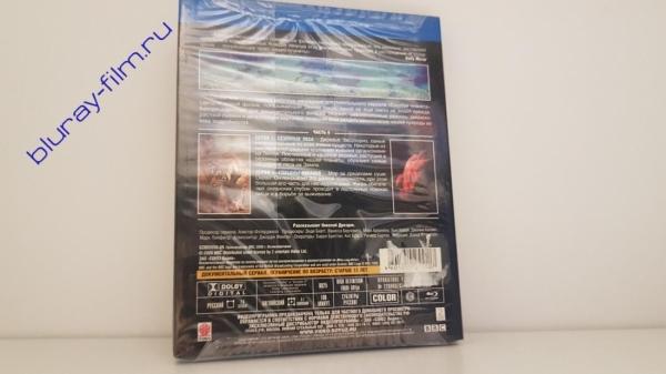 BBC: Планета Земля. Часть 4 (Blu-ray)