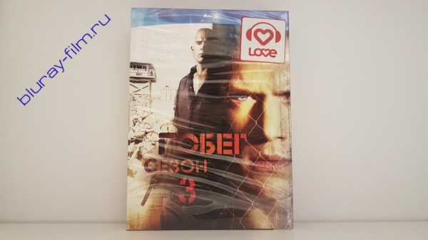 Побег: Сезон 3 (4 Blu-ray)