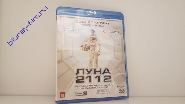 Луна 2112 (Blu-ray)