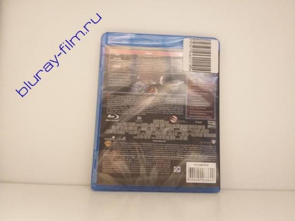 Беовульф (Режиссерская версия) (Blu-ray)