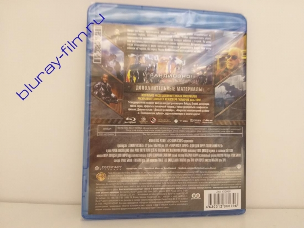 Тихоокеанский рубеж (2 Blu-ray)