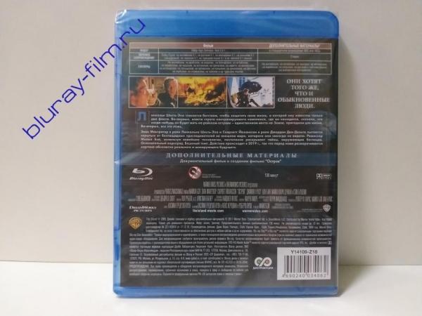 Остров (Blu-ray)
