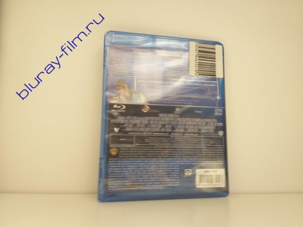 Посейдон (Blu-ray)