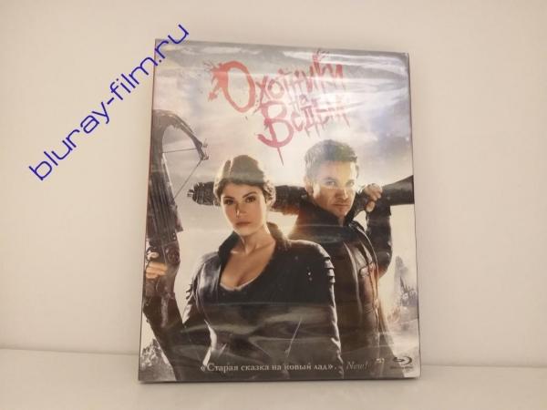Охотники на ведьм (Blu-ray)