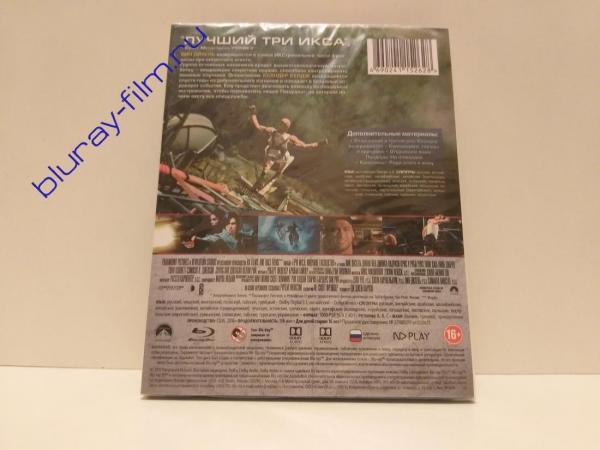 Три икса: Мировое господство (Blu-ray)