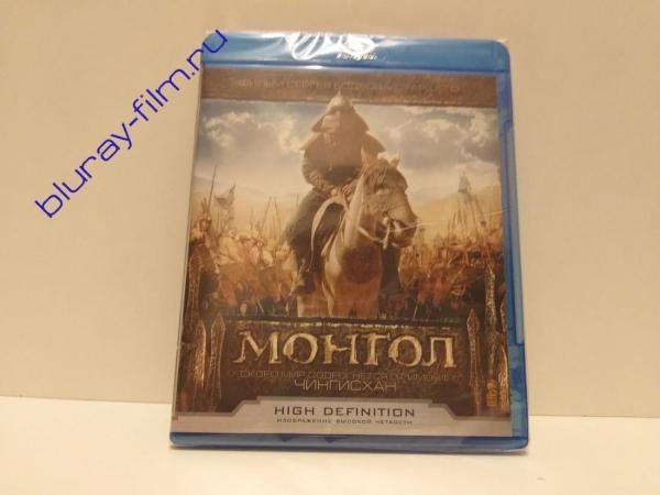 Монгол (Blu-ray)