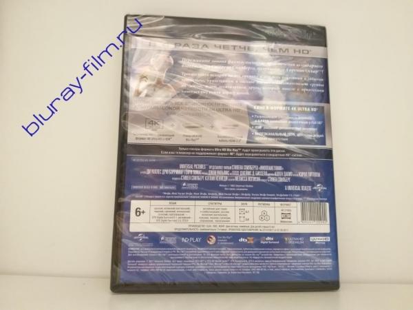 Инопланетянин (4K UHD Blu-ray)