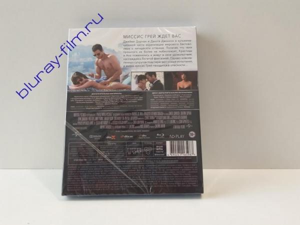 Пятьдесят оттенков свободы (Blu-ray)