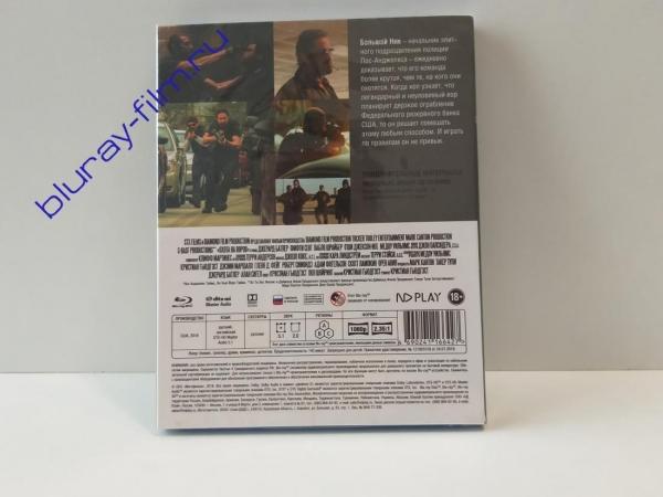 Охота на воров (Blu-ray)