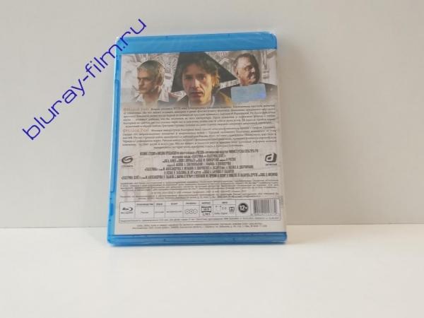 Екатерина. Серии 1-12 / Екатерина. Взлет (2 Blu-ray)